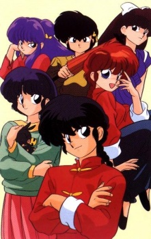 AM Ranma ½ Season 1 7 Dual Audio