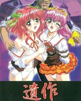 Isaku Shusaku Kisaku FULL 24 OVA 1998 2004 SD 480p