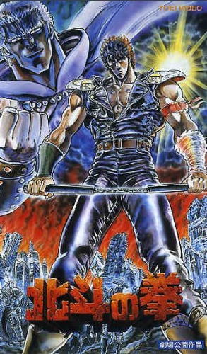 Fist of the north star movie torrent