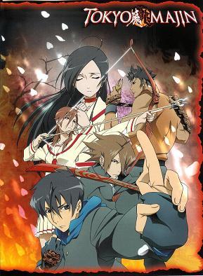 Tokyo Majin Gakuen Kenpucho Tou Season 1 2007 Arigatou