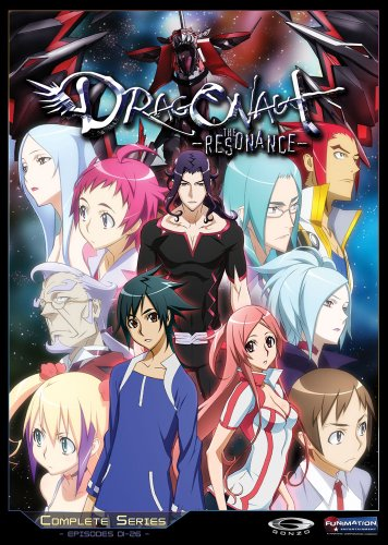 Dragonaut The Resonance Dual Audio