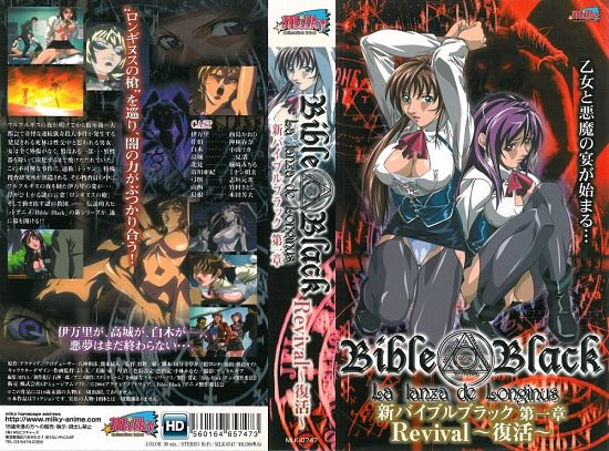 http://animetorrents.me/imghost/covers/2014/02/DSOdVEXey.jpg