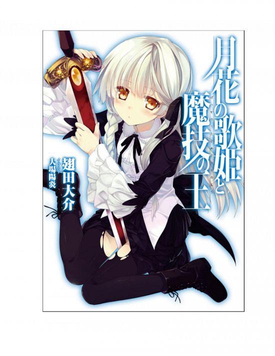 Tsuki Kagerou Torrent Free Download