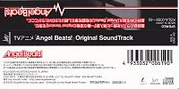 Angel Beats OST Screenshots