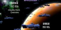 Kangoku SenKan 2009 EROBEAT Screenshots